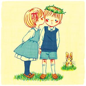 Kiss_2