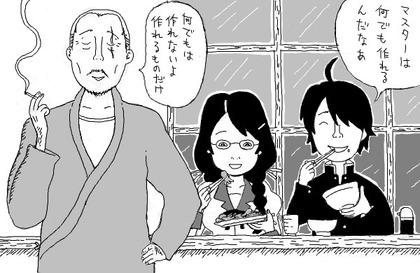 Sinyasyokudou_2