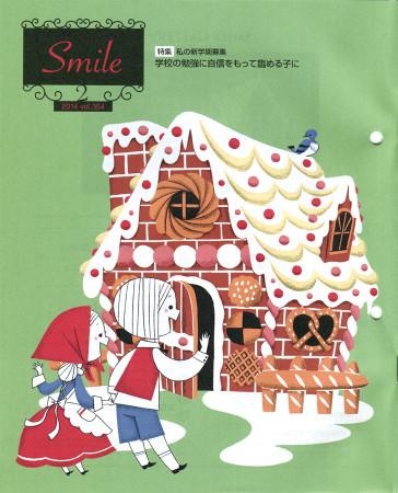 Smile02_2