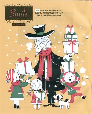 Smile12_2