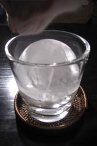 miso_154