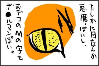 niseyaku_04