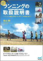 Takeshiao301477_2